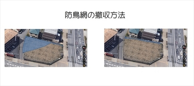 sml中堀撤収5_R.jpg
